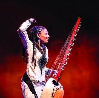 sonaIMG_858964-e1538492069326 Sona Jobarteh, First Female Virtuoso Player of the Kora, to Perform at W&L