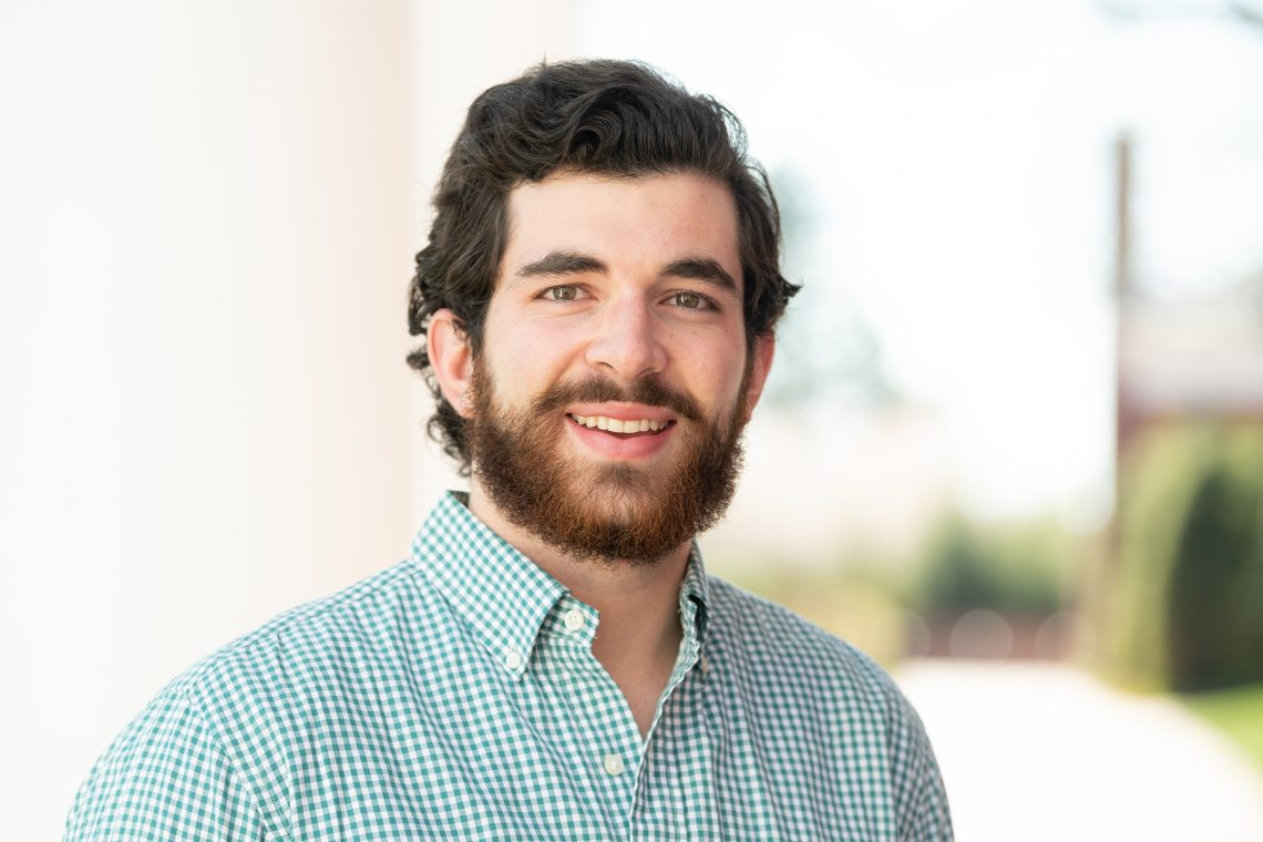 Andrew-Agripina W&L's Andrew Agrippina '19 Awarded Fulbright