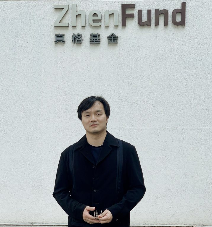 Yuan-Liu-2021_Crop-2-with-sign-scaled Supporting W&L From Across the Globe